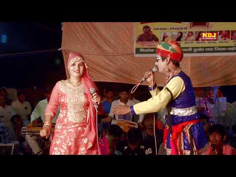 भोले तेरी लिमिट बढ़ती जा रही से  # Shiv Bhajan # Latest Haryanvi Devotional Bhajan Song # NDJ Film
