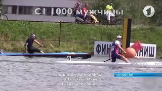 Приднестровские гребцы - чемпионы России
