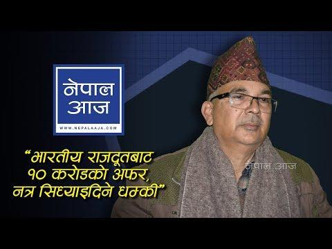टिस्टादेखि काँगडासम्मको नेपाल ५ वर्षभित्रै फिर्ता गरिन्छ, हन्ड्रेड पर्सेन्ट ! | Fadindra Nepal