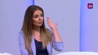 سميرة الكيلاني - مخدات النوم