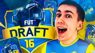 EPIC DRAFT SESSION!! FIFA 16 FUT DRAFT