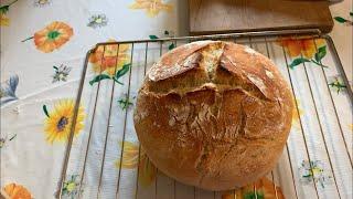 Хлеб готов Часть2 Американский рецепт или Хлеб в кастрюльке