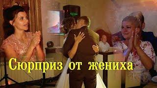 Жених прочел стих на свадьбе. Сюрприз для невесты. Удивил всех