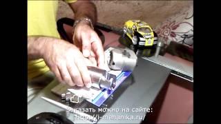 Новые решения в механической защите автомобиля от угона.(, 2015-09-12T14:15:45.000Z)