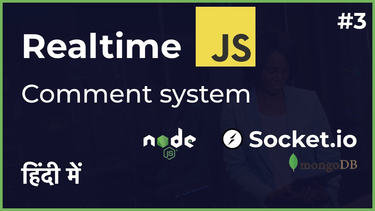 Realtime comment system using JavaScript & socket.io in Hindi Part 3