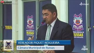 Pronunciamento - Piquet Nogueira (19-01-2021)