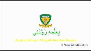 Lagu Rasmi Maktab Mahmud - Ma