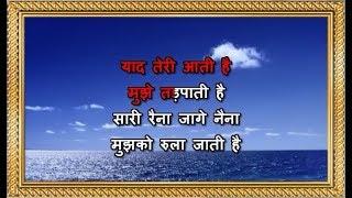 Yaad Teri Aati Hai Mujhe Tadpati Hai - Karaoke - Afsana Pyar Ka - Alka Yagnik