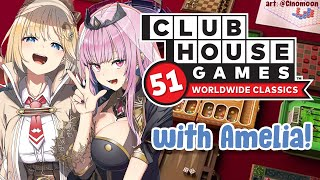 【Clubhouse 51】Games with Amelia! (Low Sodium, I Promise) #hololiveEnglish #holoMyth