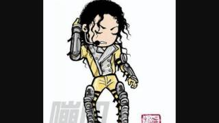 vuclip Michael Jackson cartoon version