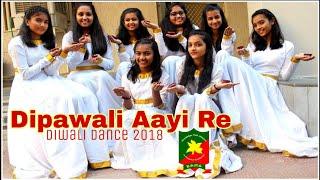 Dipawali Aayi Re | Diwali Dance 2018 | B.S. Memorial School | Abu Road