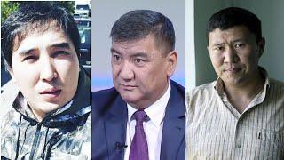 Клан Матраимовых против журналистов | АЗИЯ | 20.01.20