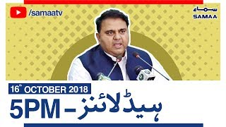 Samaa Headline - 05 PM - 16 October 2018