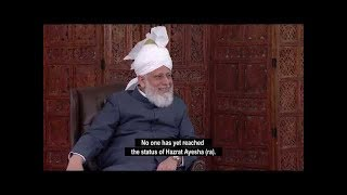 This Week with Hazrat Mirza Masroor Ahmad - Islamabad Special - 19 April 2019