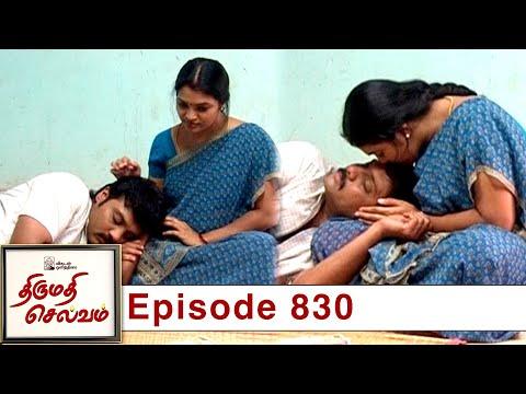 Thirumathi Selvam Episode 830, 26/04/2021   #VikatanPrimeTime