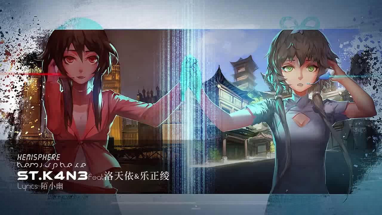Download 【洛天依‧乐正绫】Luo Tianyi & Yuezheng Ling - Hemisphere (English Subbed)