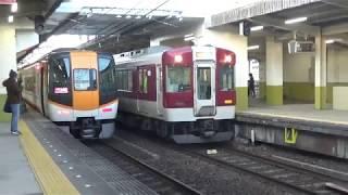 近鉄5200系5206編成+1436系1436編成急行五十鈴川行き発車