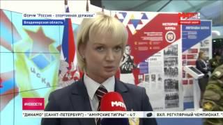 Светлана Хоркина о форуме «Россия — спортивная держава»