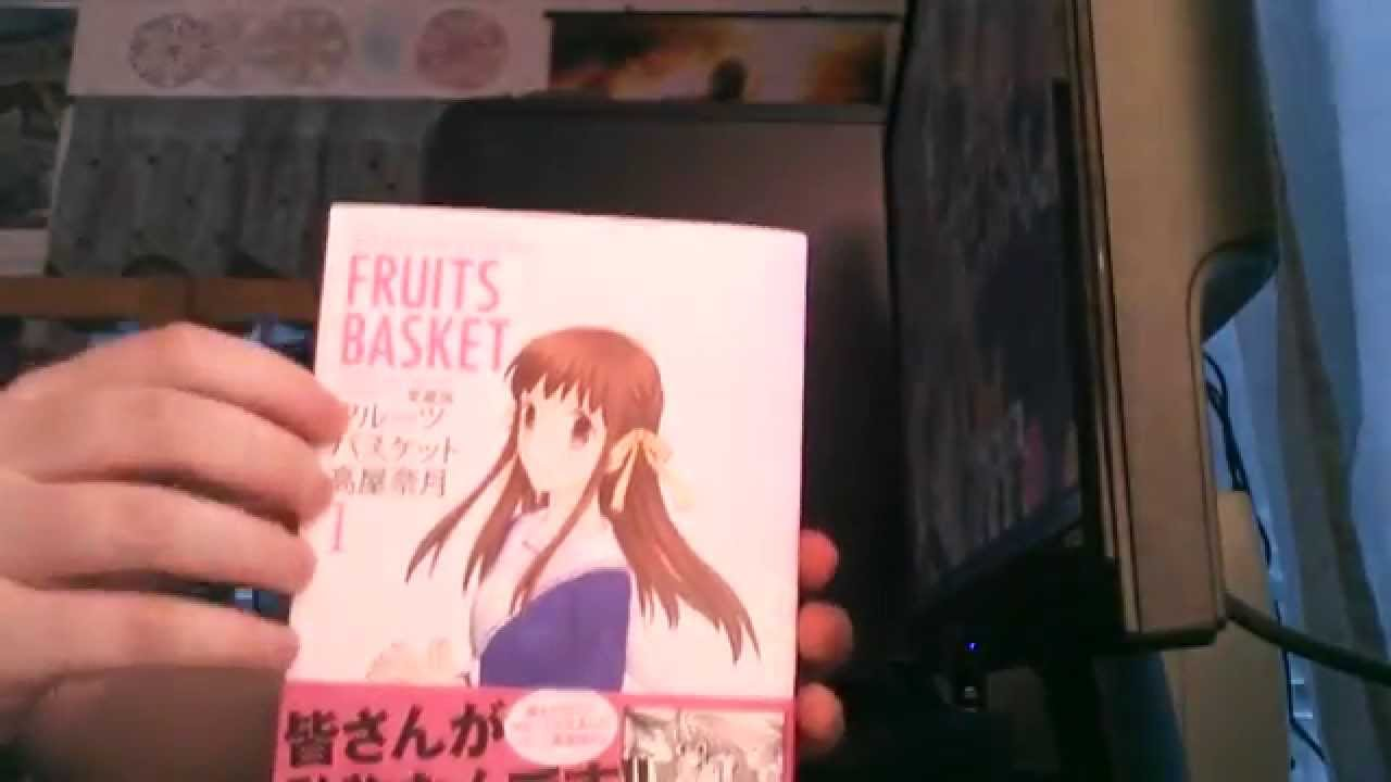 Fruits Basket Collectors Edition Japanese Version Volumes 1 And 2