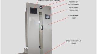 видео: Автоматический гардероб. Конвейер для одежды. Автоматизированный склад униформы.