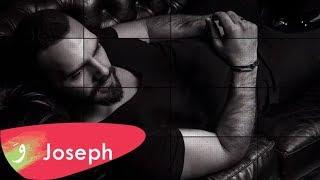 Joseph Attieh - Entaha Mawdo'na [Official Lyric Video] / جوزيف عطية - انتهى موضوعنا