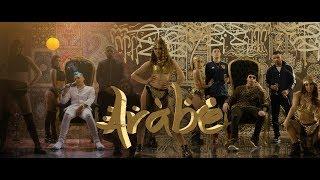 Смотреть клип Papichamp X Ecko - Arabe