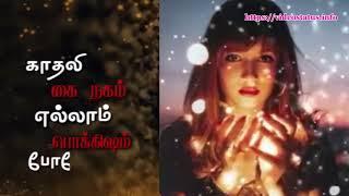 மருதாணி விழியில்   -Maruthani Vizhiyil-Tamil Whatsapp Status Video Song Download