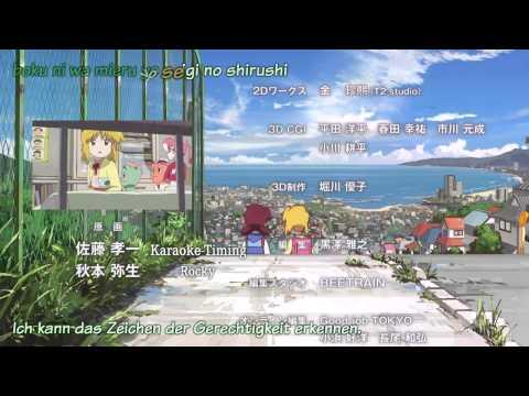 Bannou Yasai Ninninman - Ending FX