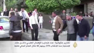 مصر تبني عاشر سجن منذ الإطاحة بمرسي