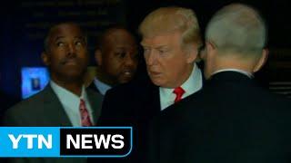 """트럼프, '흑인 박물관' 방문...""""분열된 미국 하나로"""" / YTN (Yes! Top News)"""