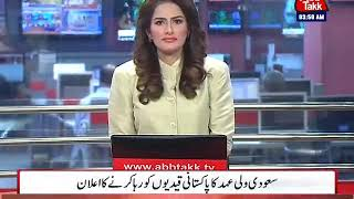 Pegham e Pakistan Seminar Gujranwala Markazi Ulema Council Zahid Mahmood Qasmi Chairman MUC