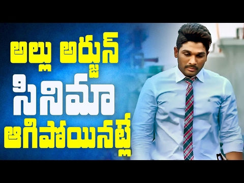 Allu Arjun next movie shelved