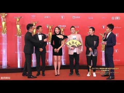 170617 Victoria - Shanghai International Film Festival Red Carpet