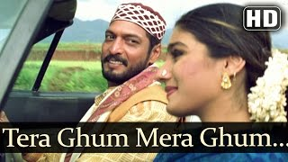 Download Tera Ghum Mera Ghum (HD) - Ghulam-E-Mustafa Song -  Nana Patekar - Raveena Tandon MP3 song and Music Video