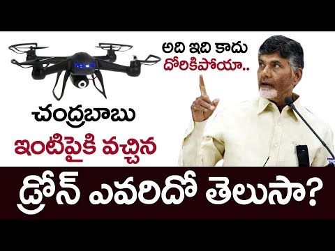 Finally Chandrababu Drone Story Exposed | Krishna River Floods | Karakatta Issue | CM Jagan | Stv
