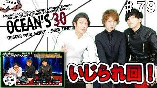 OPUSTの【OCEAN'S30!!】 (16/1/30) お店探しも!!求人も!!夜の総合サイト...