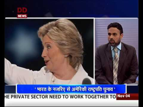 India First: Discussion on US elections (Hindi) | 4/11/2016