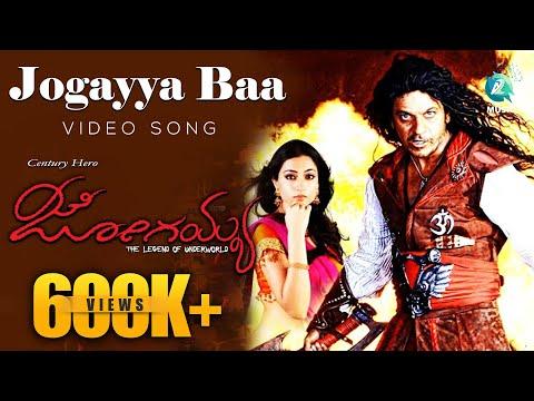 Jogaiah Kannada Movie - Jogayya Baa | Shivarajkumar, Sumit Kaur