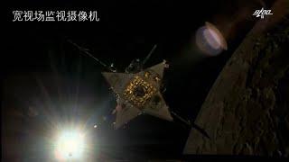 Chang'e-5 orbiter-sample return vehicle separates from ascender