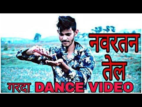 Navratan Tel Lagvla Se - Dabang Sarkar #Khesari Lal Yadav ,Kajal Raghwani- Bhojpuriya dance video