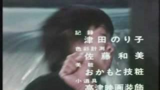 愛と誠 op.