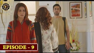 Bewafa Episode 9 | Naveen Waqar & Ali Rehman | Top Pakistani Drama