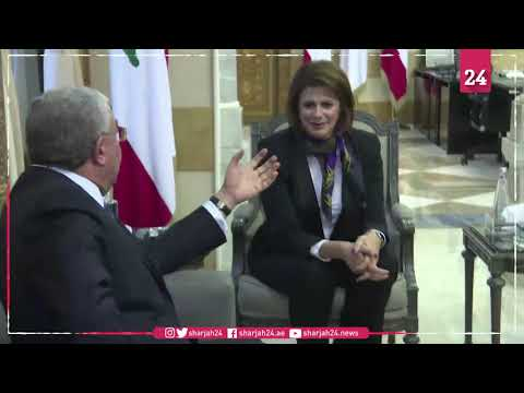 Lebanon's first female interior minister takes to office