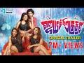 Jayikkira Kudhira Official Trailer | Jeevan, Dimple Chopade, Ashwini, Sakshi Agarwal  | Trend Music