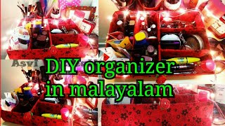 DIY multipurpose organizer in malayalam|Easy organizer for makeup & stationary|Recycle old cardboard