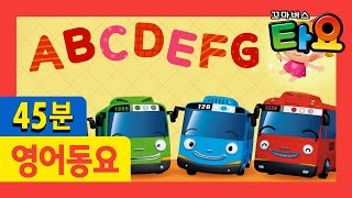 Learn ABC l Alphabet Song l Miss Polly had a Dolly l Car songs l Tayo the Little Bus