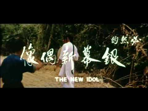 "Heroes Two ""Fang Shiyu yu Hong Xiguan"" Trailer"