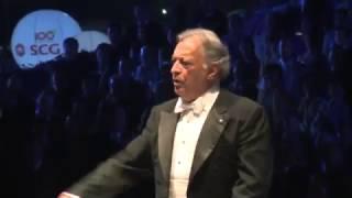 เพลงสรรเสริญพระบารมี-Zubin Mahta Israeli Orchestra performing Royal Anthem of Thailand