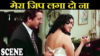 मेरा ज़िप लगा दो ना | Anupam Kher Hindi Comedy Scene | Gudgudee | Bollywood Comedy Scene