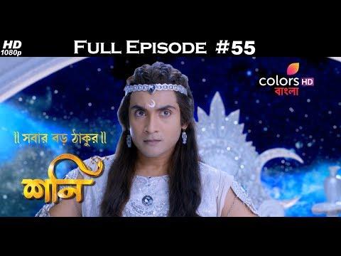 Shani (Bengali) - 3rd November 2017 - শনি - Full Episode